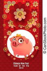 2019 year of pig on Chinese calendar