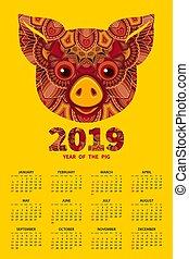 2019 Year of the PIG Calendar