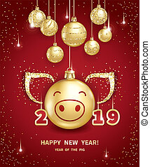 2019 Year of the PIG