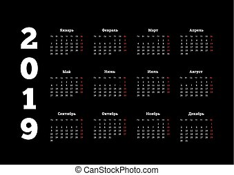 2019 year simple white calendar on russian language on black