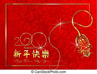 2020 Chinese New Year greeting card. year of the rat. Golden and red ornament. Gold luxury style design. Concept for holiday banner template, decor element. Translation : Happy Chinese New Year