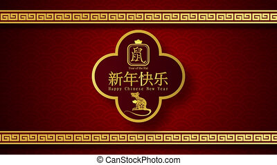 2020 Happy Chinese New Year Translation of the Rat typography golden Characters design for traditional festival holiday Greetings Card.Creative simple Paper cut and craft style concept.Video Footage