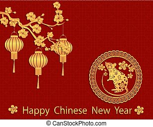 2020 Year of the White Metal Rat on the Chinese Calendar. A branch of a blossoming cherry with lanterns. illustration