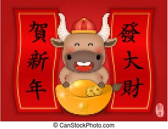 2021 Chinese new year of cute cartoon ox and spring couplet. Chinese translation : Happy new year and Make a fortune.