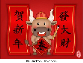 2021 Chinese new year of cute cartoon ox holding Chinese brush and spring couplet. Chinese translation : Happy new year, spring and Make a fortune.