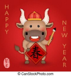2021 Chinese new year of cute cartoon ox holding spring couplet and Chinese brush. Chinese translation : New year and spring.