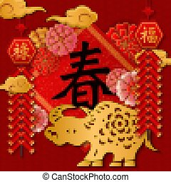 2021 Happy Chinese new year gold relief ox flower firecrackers cloud and spring couplet. (Chinese Translation : Spring, Blessing, Prosperity)