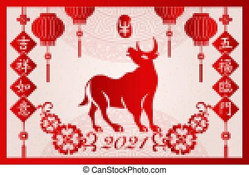 2021 Happy Chinese new year red relief ox traditional frame flower spring couplet lantern and cloud. Chinese Translation : May fortune come to your door. Good luck and happiness to you