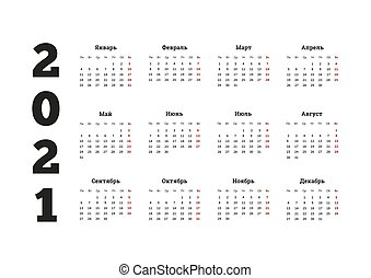 2021 year simple calendar on russian language, isolated on...