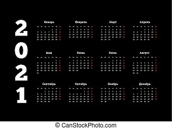 2021 year simple calendar on russian language on dark background