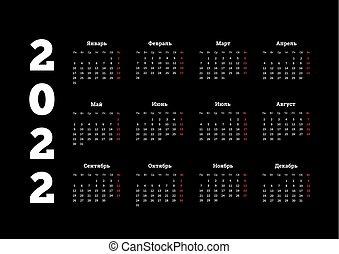 Calendario Anno 1974.Semplice Calendario 2022 Anno Settimana Lunedi