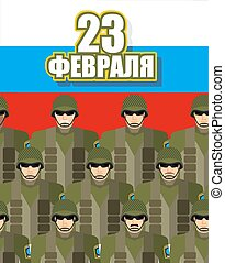 23 February. Day of defenders of  fatherland. Military soldiers in military gear. Protective army helmet and body armor. background of Russian flag. Patriotic holiday in Russia. Group of soldiers. Text Russian: 23 February.