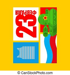 23 February. Defender of Fatherland Day. Greeting card. Translation: February 23 Defender of the Fatherland Day. Russian Military holiday. Template for postcard, poster, flyer