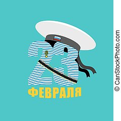 23 February. Figures in seafarers vest. peakless hat with ribbons. Machine-gun ammunition belt and order. Medal and cartridge belt. Patriotic national holiday in Russia. Text translation in Russian: 23 February.