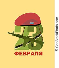23 February. Maroon beret and flag of Russia. Red beret special forces. Day of defenders of fatherland. Patriotic holiday in Russia. Gun and cartridge belt. Military ammunition belt. Phrase in Russian: 23 February.