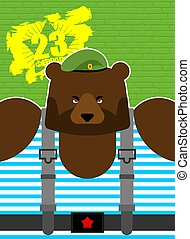23 February. Russian strong Bear soldier with Cap. Translation text Russian. February 23. Congratulations. Postcard, poster for holiday in Russia.