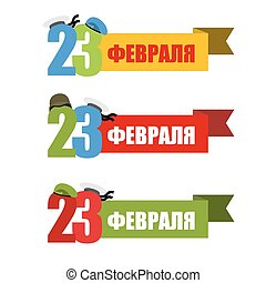 23 February. Set symbol for patriotic holiday in Russia army. Figures are decorated with military facilities: green beret and soldiers helmet. Sailor Cap and blue beret of  special forces. Text in Russian: 23 February.
