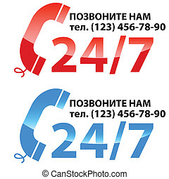 24 7 availability set isolated on a white. Russian language
