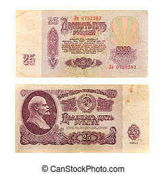 25 ussr rouble