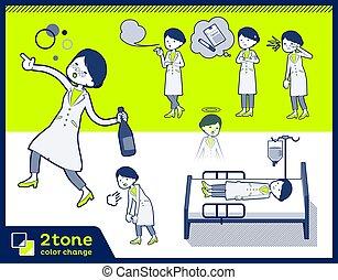 2tone type White coat women_