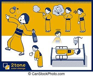 2tone type yellow ocher kimono women_set 10