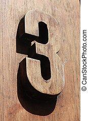 3, 數字