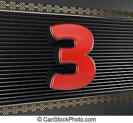 3, 結び目, 無限, 数, 赤