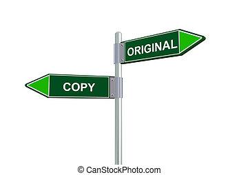 3d, копия, оригинал, дорога, знак