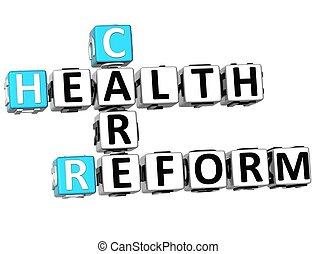 3d, ヘルスケア, reform, クロスワードパズル