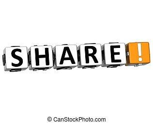 3d, 分享, 塊, 正文, 在懷特上