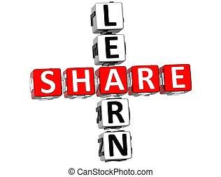 3d, 學習, 分享, 填字游戲