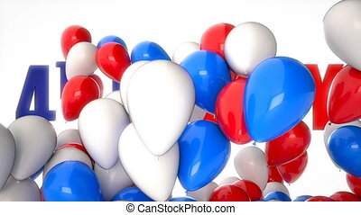 3D CGI video of colorful balloons flying over greetings with...