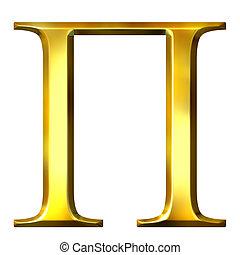 3D Golden Greek Letter Pi