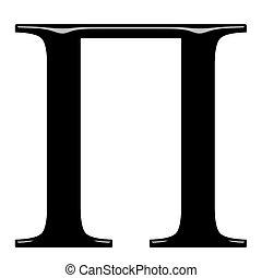 3D Greek Letter Pi