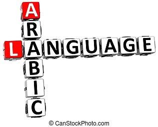 3d, idioma árabe, crucigrama