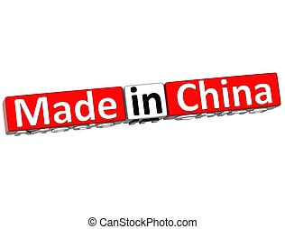 3D Made in China over white background