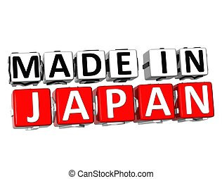 3D Made in Japan button over white background
