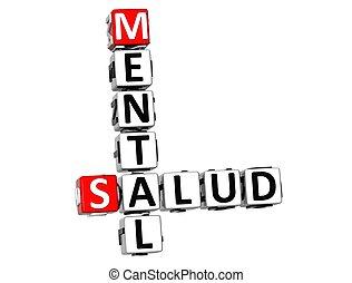 3D Mental Health (Mental Salud) Crossword on white background