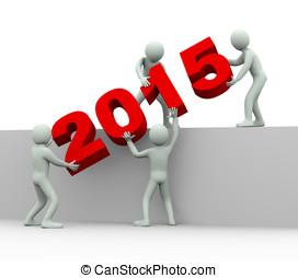 3d people year 2015 team work