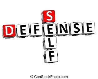 3D Self Defense Crossword cube words