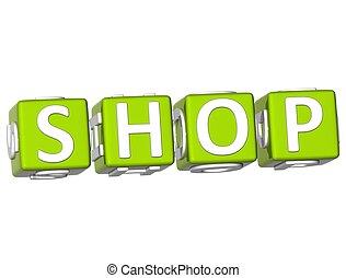 Shop Cube text
