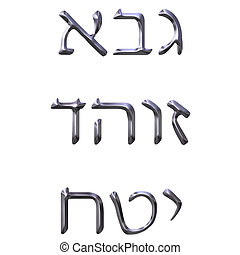 3D Silver Hebrew Numbers