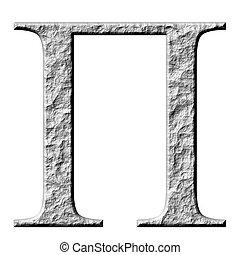 3D Stone Greek Letter Pi