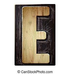 3d wood letterpress alphabet E