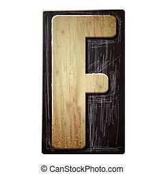 3d wood letterpress alphabet F