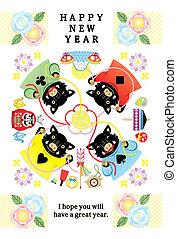 4, 雄豚, イラスト, 元日, カード, 2019, デザイン, 新年おめでとう
