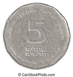 5 Israeli New Sheqel coin isolated on white background