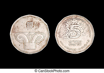 5 shekels coin Israel. Isolated on a black background