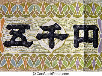 5000 yen-japanese writing-detail from 5000 yen bill