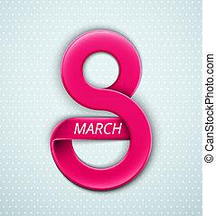 8, март